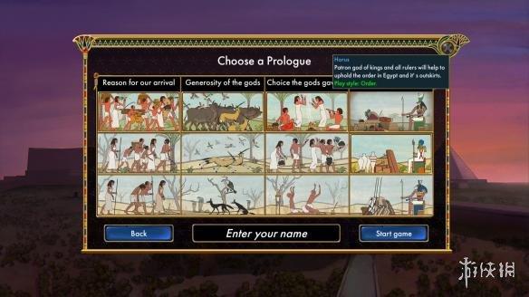 《埃及古国》游戏截图