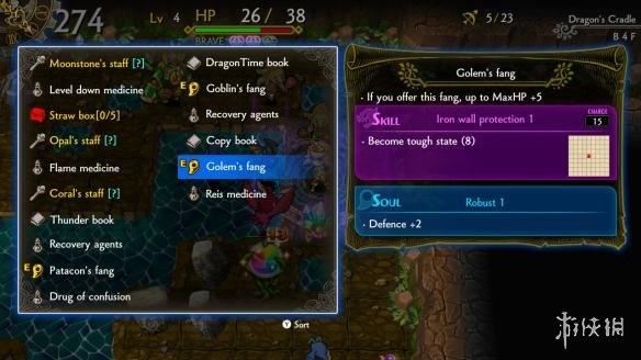 《龙之牙:龙者杜兰与时之迷宫》游戏截图