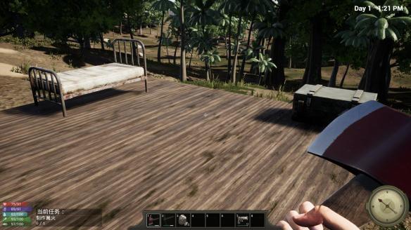 《荒野求存》中文游戏截图