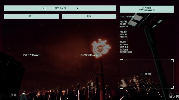 《高墙必须倒》中文游戏截图