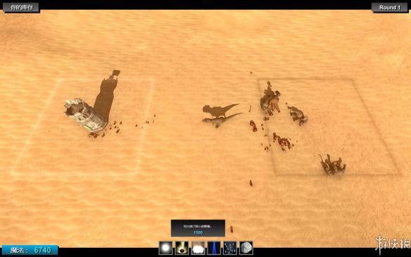 《野兽战斗模拟》中文截图