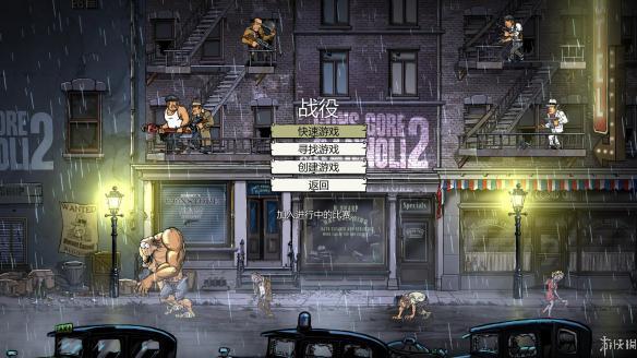 《枪,血,意大利黑手党2》中文游戏截图