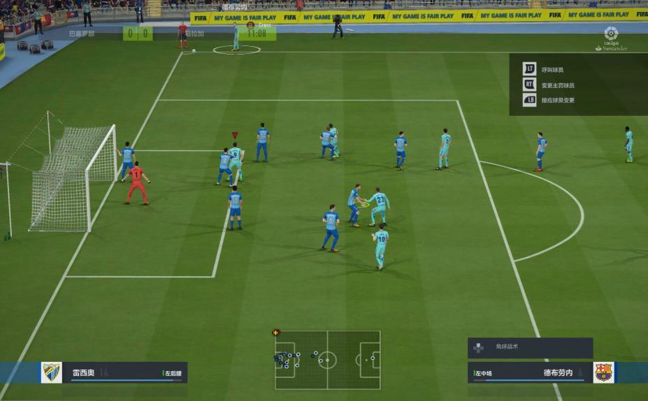 《FIFA OL4》游戏截图(1)