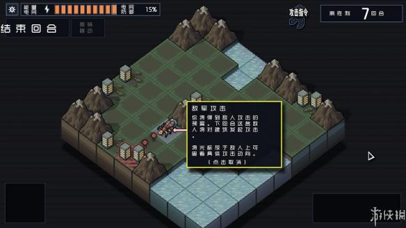 《陷阵之志》中文截图
