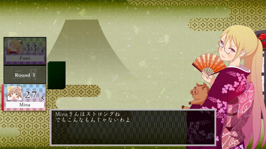 《日式花札纸牌》游戏截图