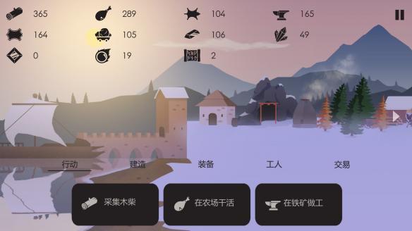 《篝火:被遗忘的土地》游戏截图2