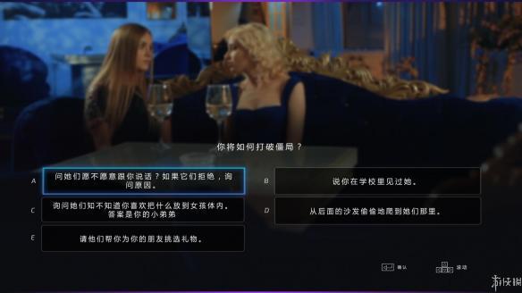 《绝世情圣》中文游戏截图