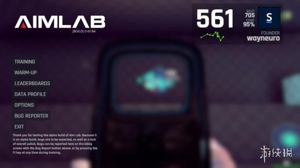 《目标实验室》大发5分彩—极速5分彩截图