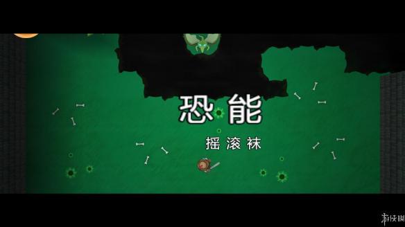 《故事在继续》中文截图