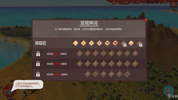 《山口浪尖》中文游戏截图