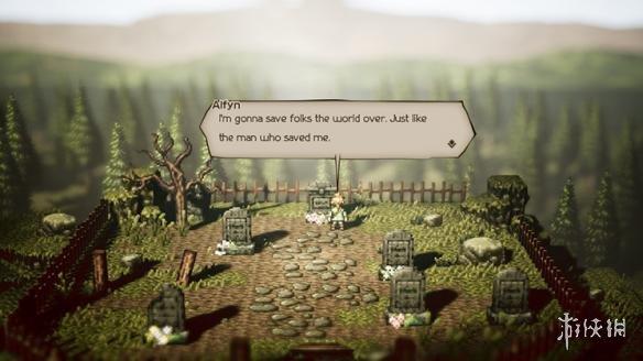 《八方旅人》游戏截图