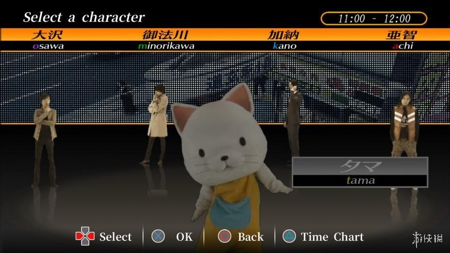 《428:被封锁的涩谷》PC截图