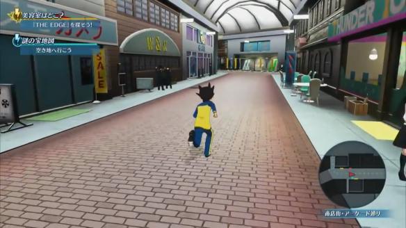 《闪电十一人:阿瑞斯》游戏截图-2
