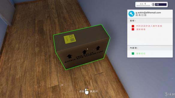 《电脑装机模拟》汉化游戏截图
