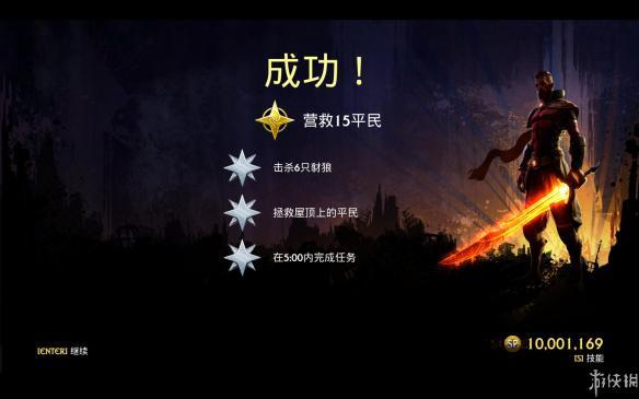 《无主灭绝》免安装中文绿色版[游侠LMAO汉化1.0]