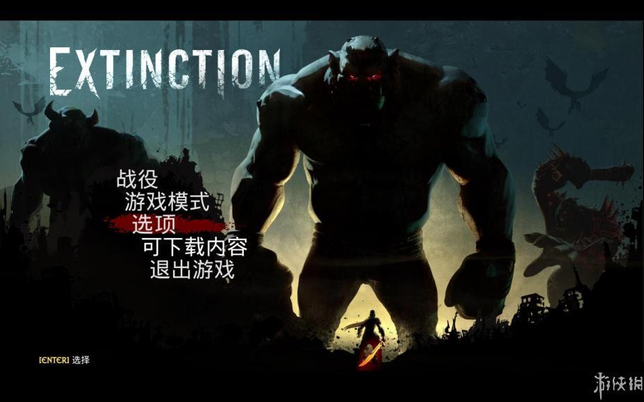 《无主灭绝》汉化游戏截图(1)
