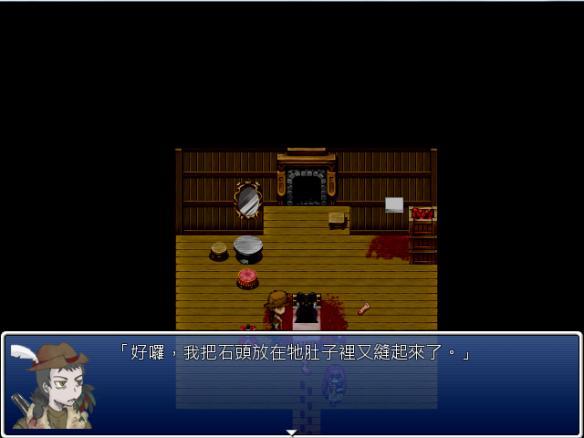 《方舟:失落的童话》游戏截图