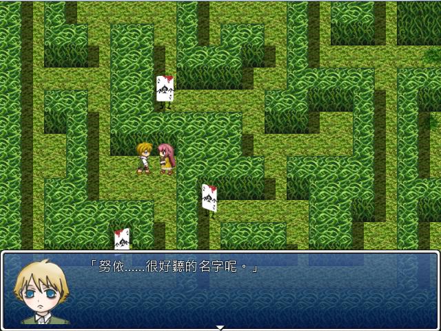 《方舟:失落的童话》游戏截图(1)