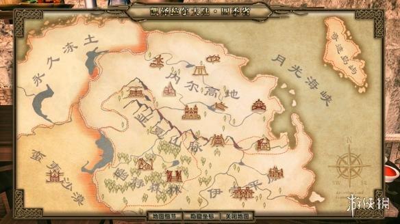 《神医魔导》游戏截图