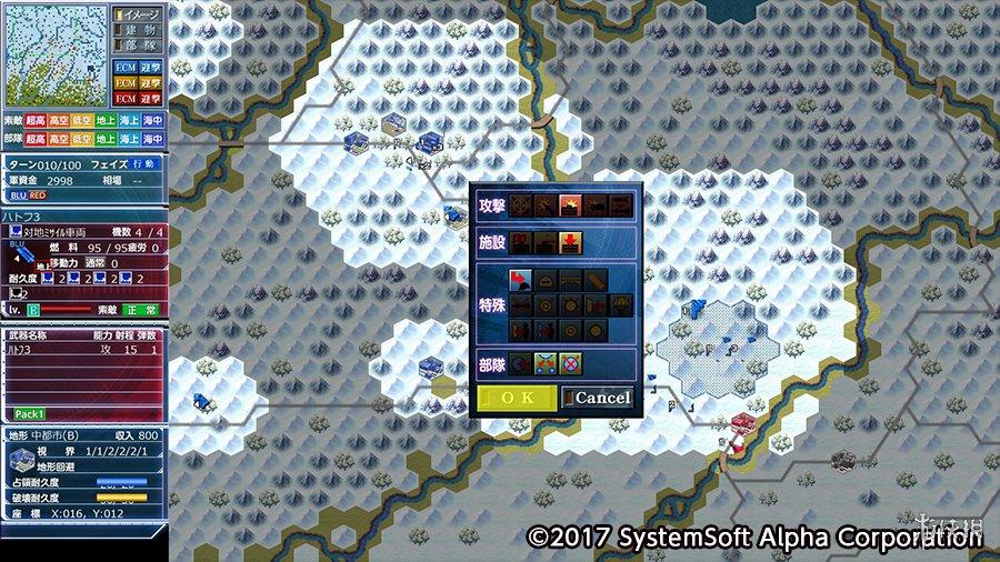 《完美大战略4.0》游戏截图