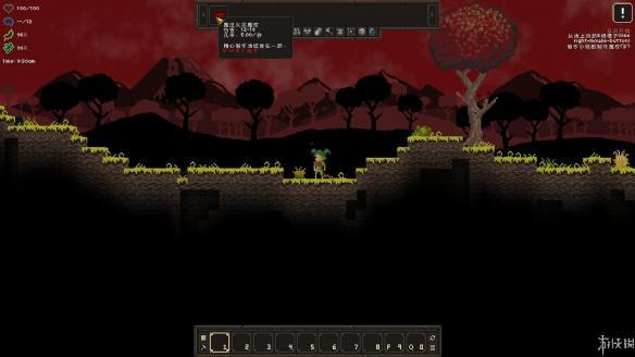 《潜伏地下》汉化游戏截图