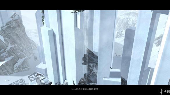 《懸崖帝國》漢化游戲截圖