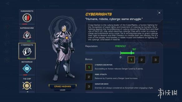 《机甲核心》游戏截图1
