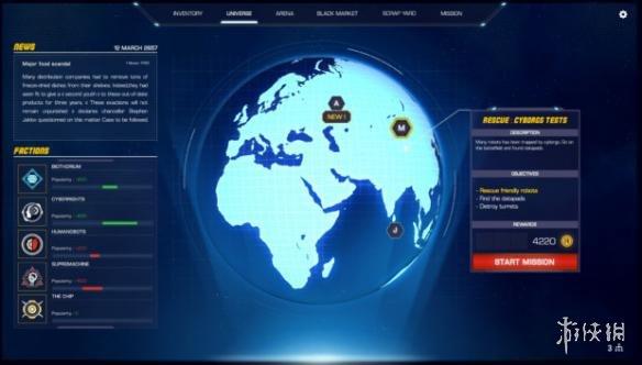 《机甲核心》游戏截图3