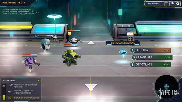 《机甲核心》游戏截图6