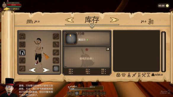 《冒险者商店2》官方中文游戏截图