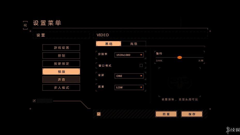 《暴戰機甲兵》中文截圖