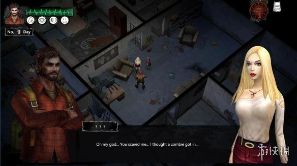 《末日方舟》游戏截图