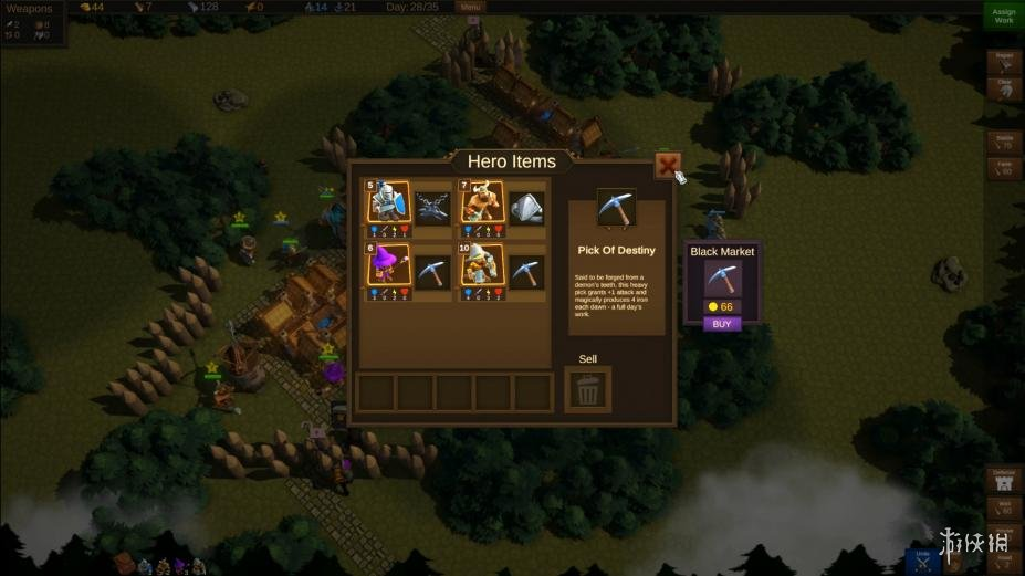 《山谷守卫》游戏截图