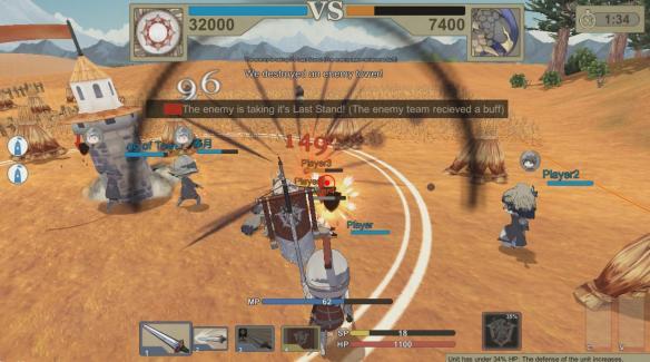 《幻想对抗》游戏截图