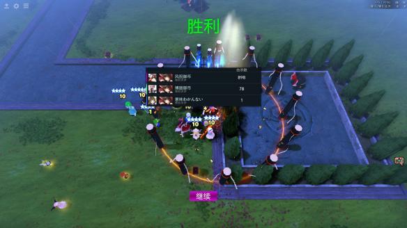 《东方梦符祭》游戏截图-2