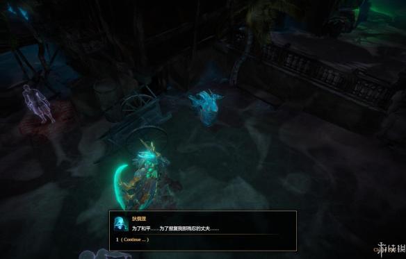 《暗影:觉醒》汉化游戏截图