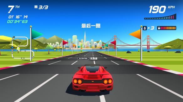 《追逐地平線Turbo》中文截圖