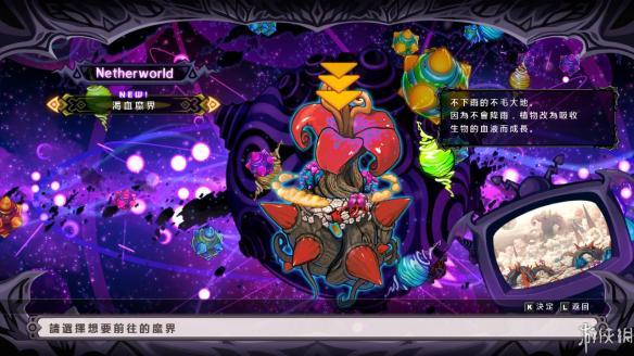 《魔界战记5》中文截图