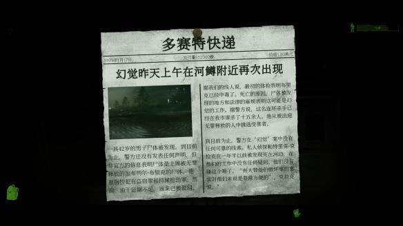 《和我玩》官方中文游戏截图