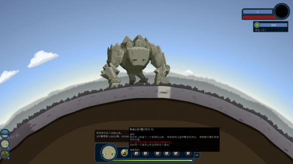 《罗伊斯》官方中文版截图