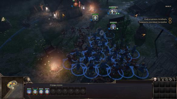 《祖先遗产》游戏截图-2