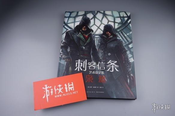 《刺客信条:枭雄》设定集游侠开箱-1