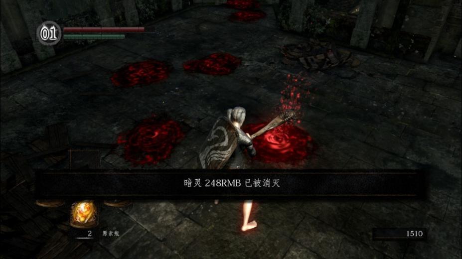 《黑暗之魂重制版》游戏截图-2(1)