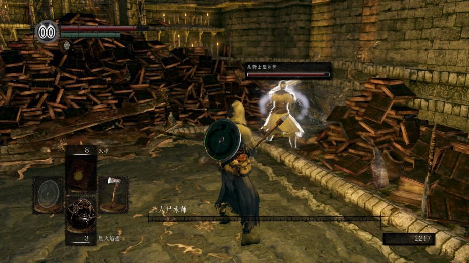 《黑暗之魂重制版》游戏截图-3(1)