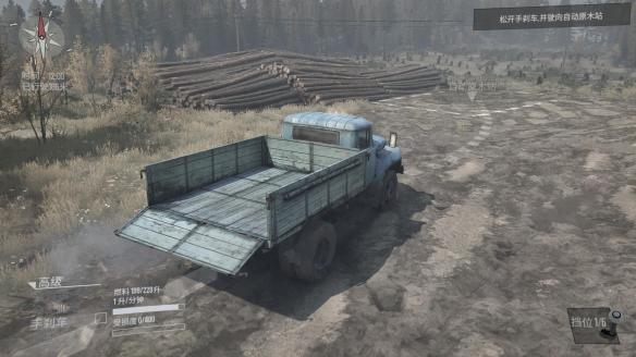 《旋转轮胎:泥泞奔驰》官方中文游戏截图