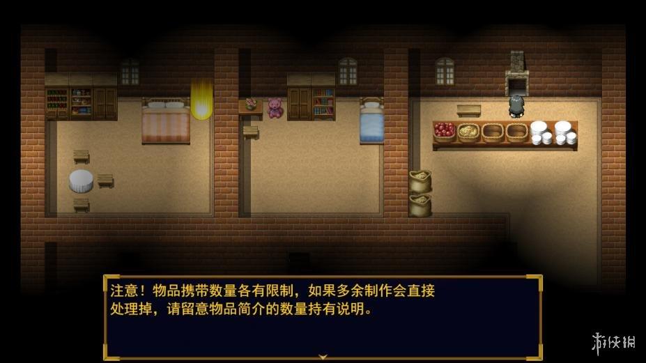 《逆袭幻想传》游戏截图(1)