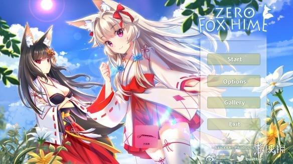 《狐姬零》游戏截图