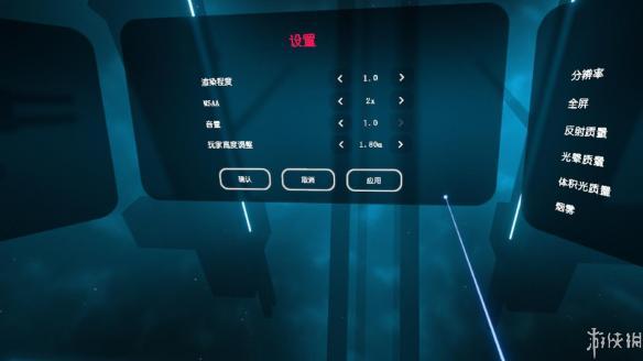 《节奏光剑》中文截图