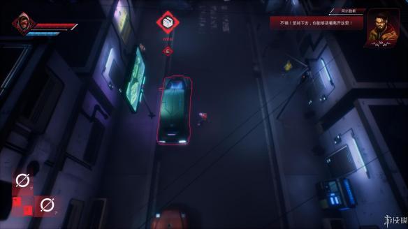《量子复制》汉化游戏截图