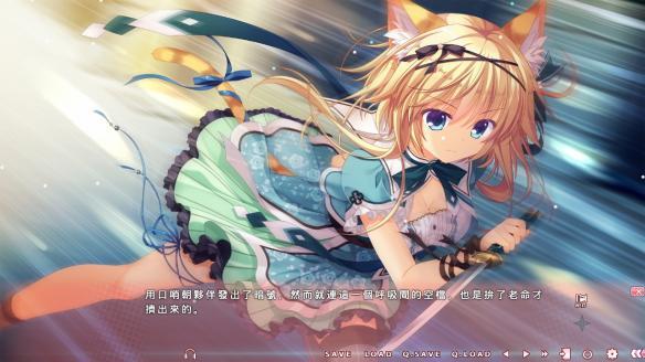 《猫忍之心2》中文截图